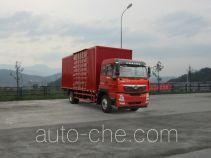 Homan box van truck ZZ5118XXYF10EB0