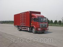 Sinotruk Hohan box van truck ZZ5125XXYG5613E1