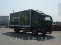 Sinotruk Sitrak postal vehicle ZZ5126XYZK471GE1