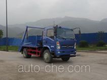 Homan skip loader truck ZZ5128ZBSG17DB0