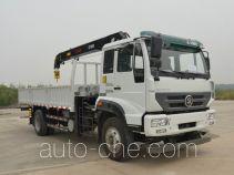 Sida Steyr truck mounted loader crane ZZ5161JSQH501GD1