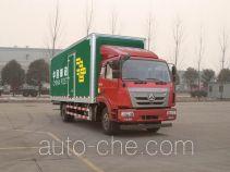 Sinotruk Hohan postal vehicle ZZ5165XYZG5113E1B