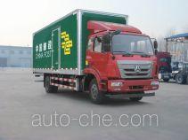 Sinotruk Hohan postal vehicle ZZ5165XYZG5113E1H