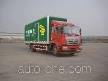 Sinotruk Hohan postal vehicle ZZ5165XYZG5613E1B