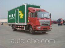 Sinotruk Hohan postal vehicle ZZ5165XYZG5613E1H