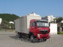 Homan box van truck ZZ5168XXYF10DB0