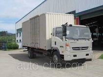 Homan box van truck ZZ5168XXYG17DB2