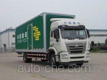 Sinotruk Hohan postal vehicle ZZ5185XYZN7113E1