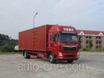 Homan box van truck ZZ5188XXYG10EB0
