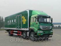 Sida Steyr postal vehicle ZZ5201XYZK46CGD1