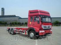 Huanghe detachable body truck ZZ5204ZKXK52H6D1