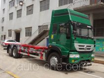 Huanghe detachable body postal truck ZZ5204ZKYK52H6D1