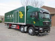 Sinotruk Sitrak postal vehicle ZZ5206XYZN56CGE1B