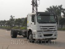 Sinotruk Howo special purpose vehicle chassis ZZ5207N4617E1