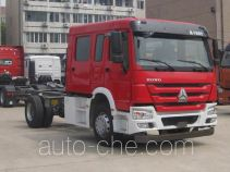 Sinotruk Howo special purpose vehicle chassis ZZ5207N4717E6