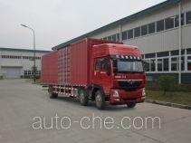 Homan box van truck ZZ5208XXYKC0DB0