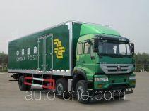 Sida Steyr postal vehicle ZZ5251XYZM56CGD1