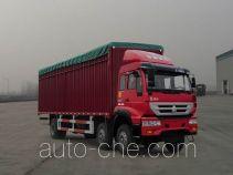 Huanghe soft top box van truck ZZ5254CPYK42C6D1