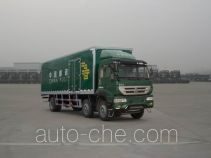 Huanghe postal vehicle ZZ5254XYZK56C6D1