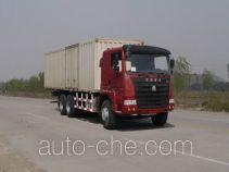 Sinotruk Hania box van truck ZZ5255XXYM5245C