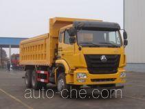 Sinotruk Hohan dump garbage truck ZZ5255ZLJN3846D1