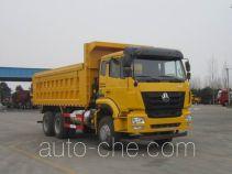 Sinotruk Hohan dump garbage truck ZZ5255ZLJN3846E1L