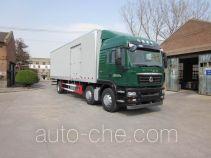 Sinotruk Sitrak box van truck ZZ5256XXYN56CGE1