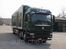 Sinotruk Sitrak postal vehicle ZZ5256XYZN56CGE1