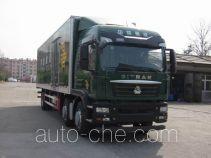 Sinotruk Sitrak postal vehicle ZZ5256XYZN56CGE1B