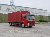 Homan box van truck ZZ5258XXYGH0EB0