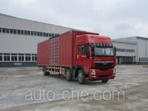 Homan box van truck ZZ5258XXYKC0DB0