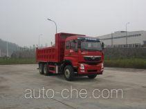 Homan dump garbage truck ZZ5258ZLJM40DB1