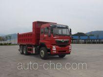 Homan dump garbage truck ZZ5258ZLJM40DB2