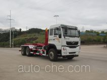 Homan detachable body garbage truck ZZ5258ZXXM40EB0