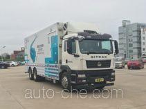 Sinotruk Sitrak medical vehicle ZZ5266XYLN524GE1