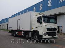 Sinotruk Howo refrigerated truck ZZ5317XLCV466HE1