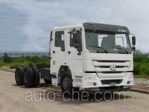 Sinotruk Howo special purpose vehicle chassis ZZ5347V4647E5
