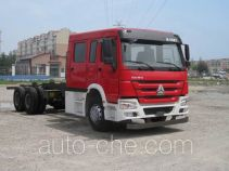 Sinotruk Howo special purpose vehicle chassis ZZ5347V5047E6