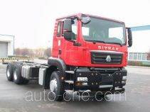 Sinotruk Sitrak special purpose vehicle chassis ZZ5356V524ME1