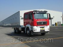 Sinotruk Sitrak special purpose vehicle chassis ZZ5356V524ME5