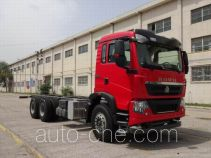 Sinotruk Howo fire truck chassis ZZ5357TXFV464ME1