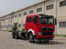 Sinotruk Howo fire truck chassis ZZ5357TXFV464ME5