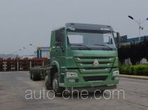 Sinotruk Howo special purpose vehicle chassis ZZ5427N3267E1