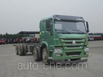 Sinotruk Howo special purpose vehicle chassis ZZ5437V4667E1