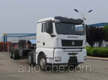 Sinotruk Sitrak special purpose vehicle chassis ZZ5446V516HE1