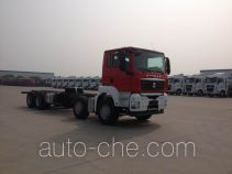 Sinotruk Sitrak special purpose vehicle chassis ZZ5446V516ME1