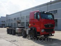 Sinotruk Howo special purpose vehicle chassis ZZ5507V31BHE1